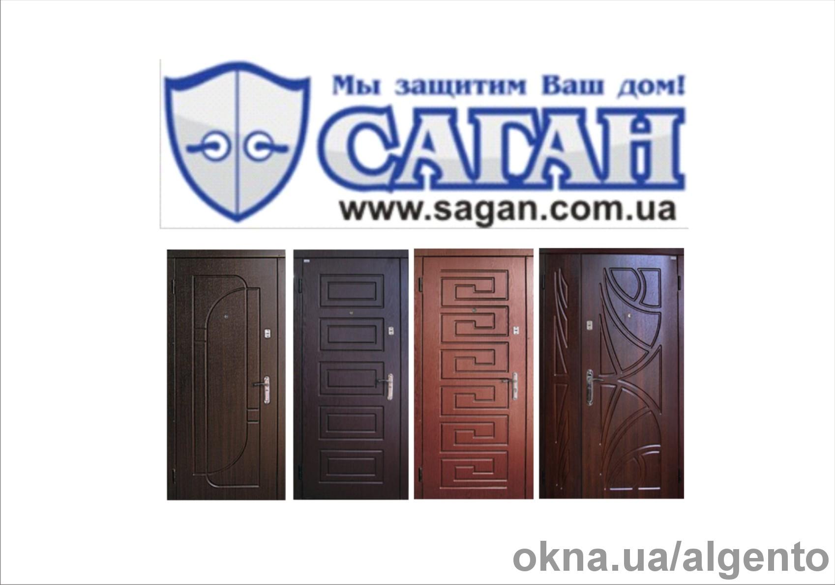 Бронированные двери Саган