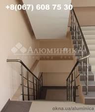 Алюминиевые перила, ограждения, лестницы — Алюминика