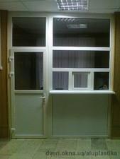 Перегородки с дверью — ТМ Алюпластика