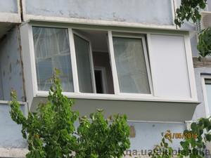 Балконы. — ТМ Алюпластика