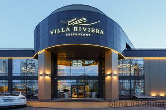 Ресторан Villa Riviera — Алютал