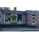 Выставочный салон компании `Алва окна` в Орджоникидзевском районе, пр-т Победы, 97-а