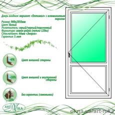 Дверь ПВХ (пластиковая) 900х2050мм