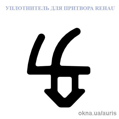 Уплотнитель притвора Rehau ЭПДМ