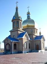 Храма Святого Апостола Евангелиста — AXOR INDUSTRY