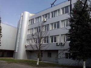Остекление административного здания Харьковского метрополитена — AXOR INDUSTRY