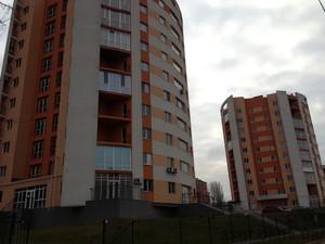 ЖК на ул. Погребняка (Днепро) — AXOR INDUSTRY