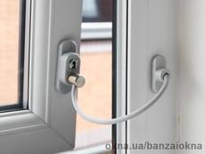 Замок-блокиратор Banzai на окна и двери для Котов