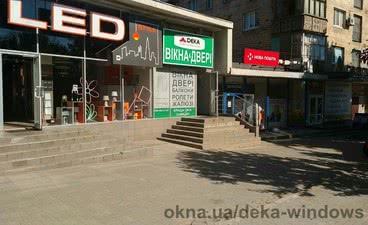 DEKA - салон окон и дверей — DEKA