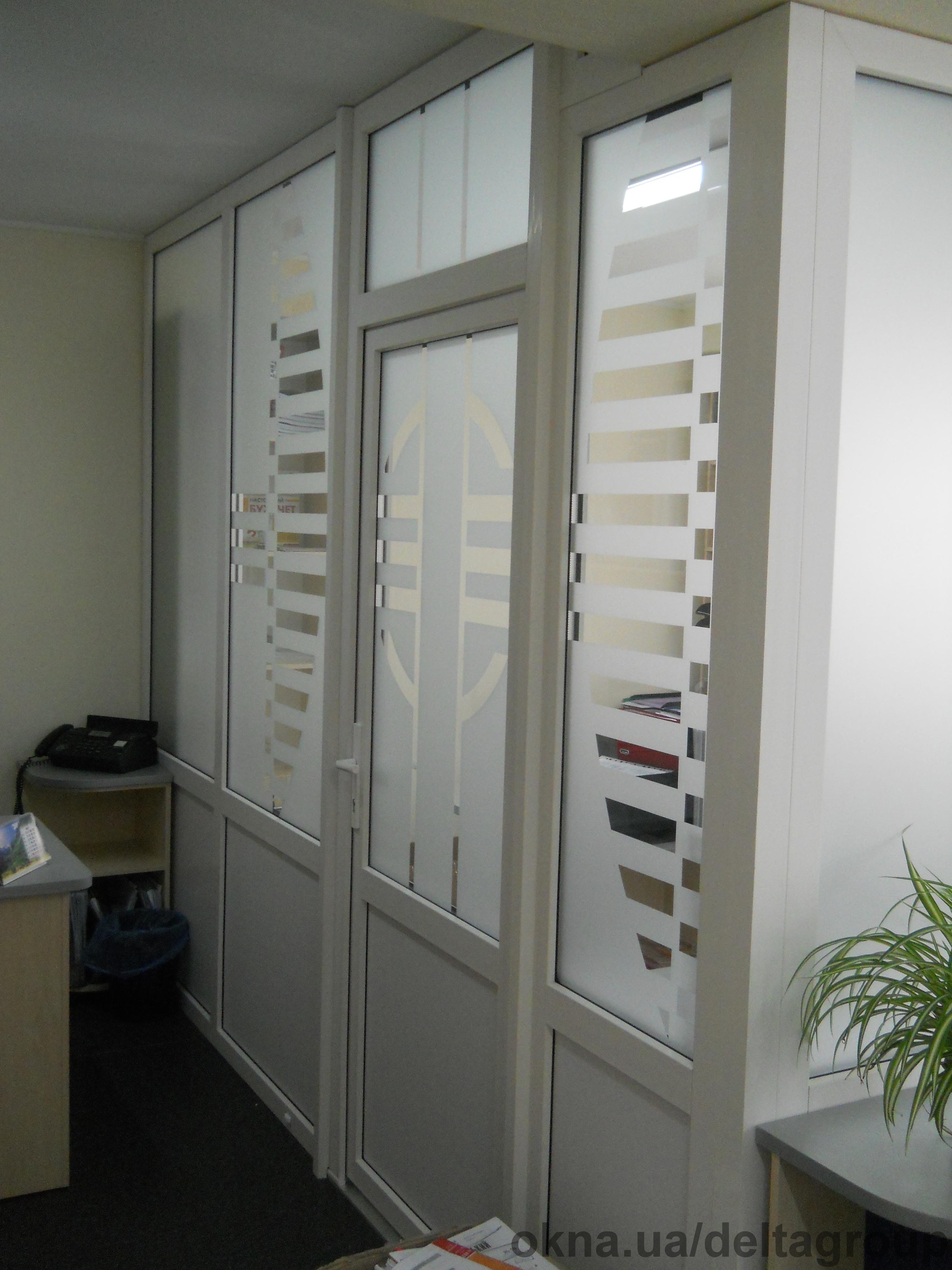 Металлопластиковые окна, перегородки
