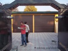 Ролетные ворота Донецк