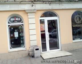 Аптека на Александровском проспекте — ЭКОПЛАСТ ЮГ