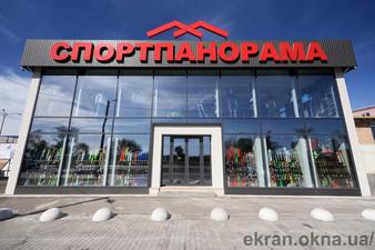 Объект компании ДП `Екран-ВК` — Экран-Викносвит