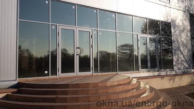 Алюмінієві вхідні групи в фасадній системі — Энерго-Окна