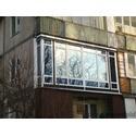 Балкон TROCAL