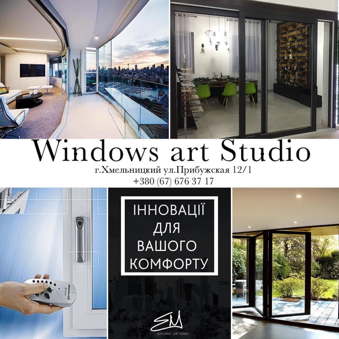 Windows art Studio