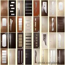 двери межкомнатные — Гикавая О.А.