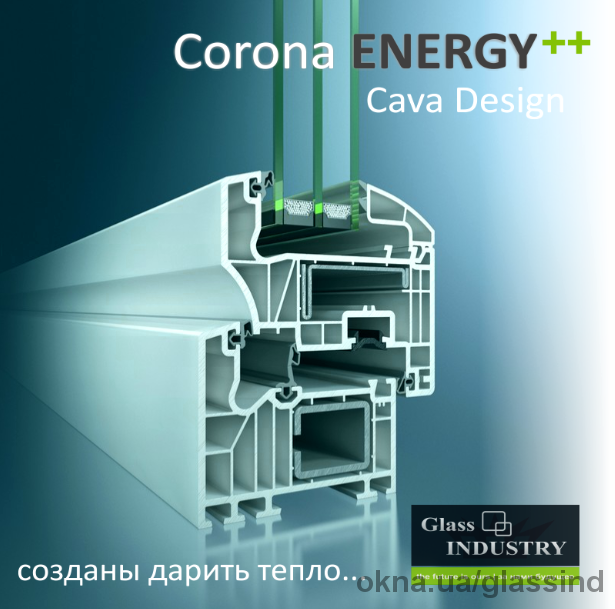 Corona Energy++ Cava Design (Германия)