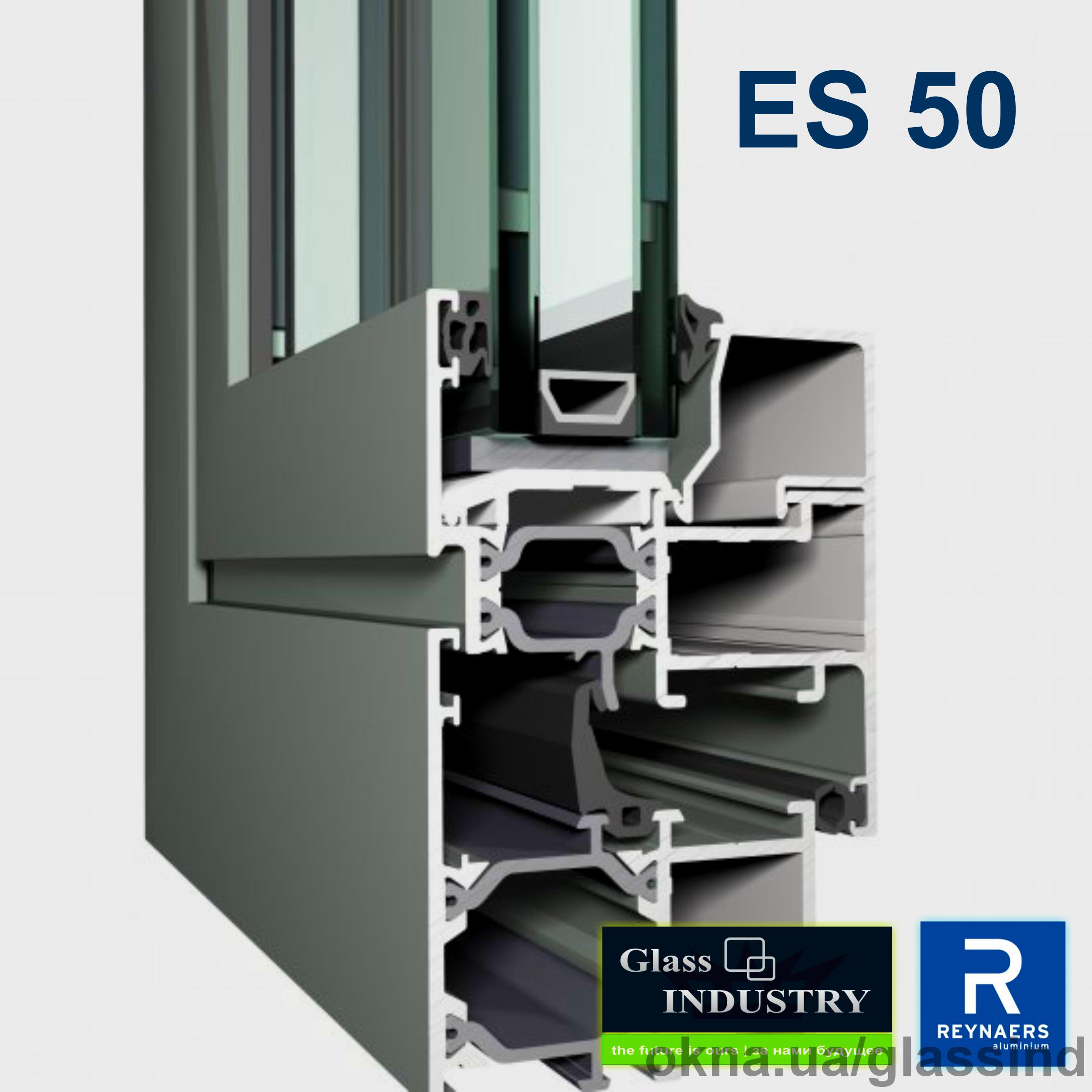 Reynaers ES50 (Бельгия)