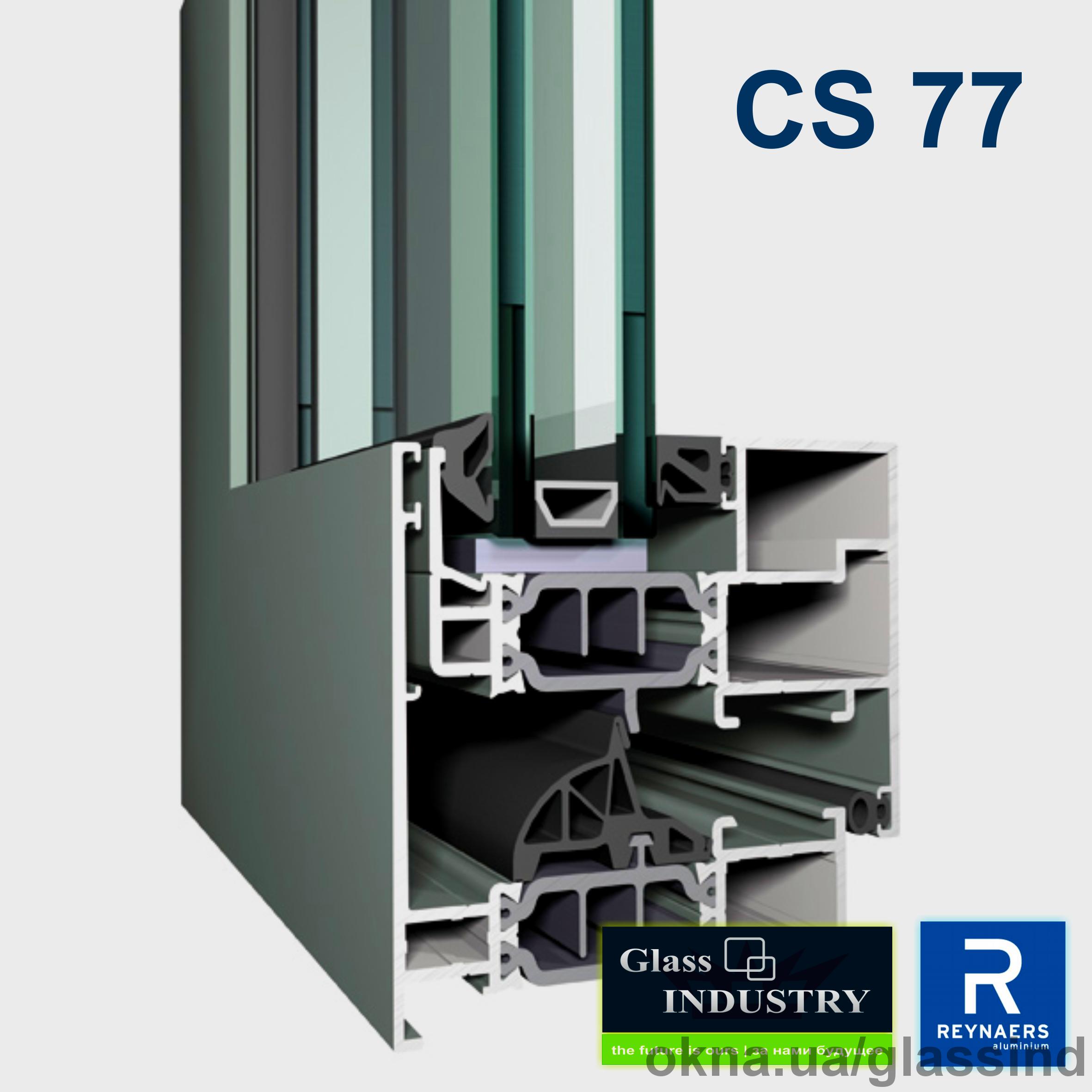 Reynaers CS77 (Бельгия)