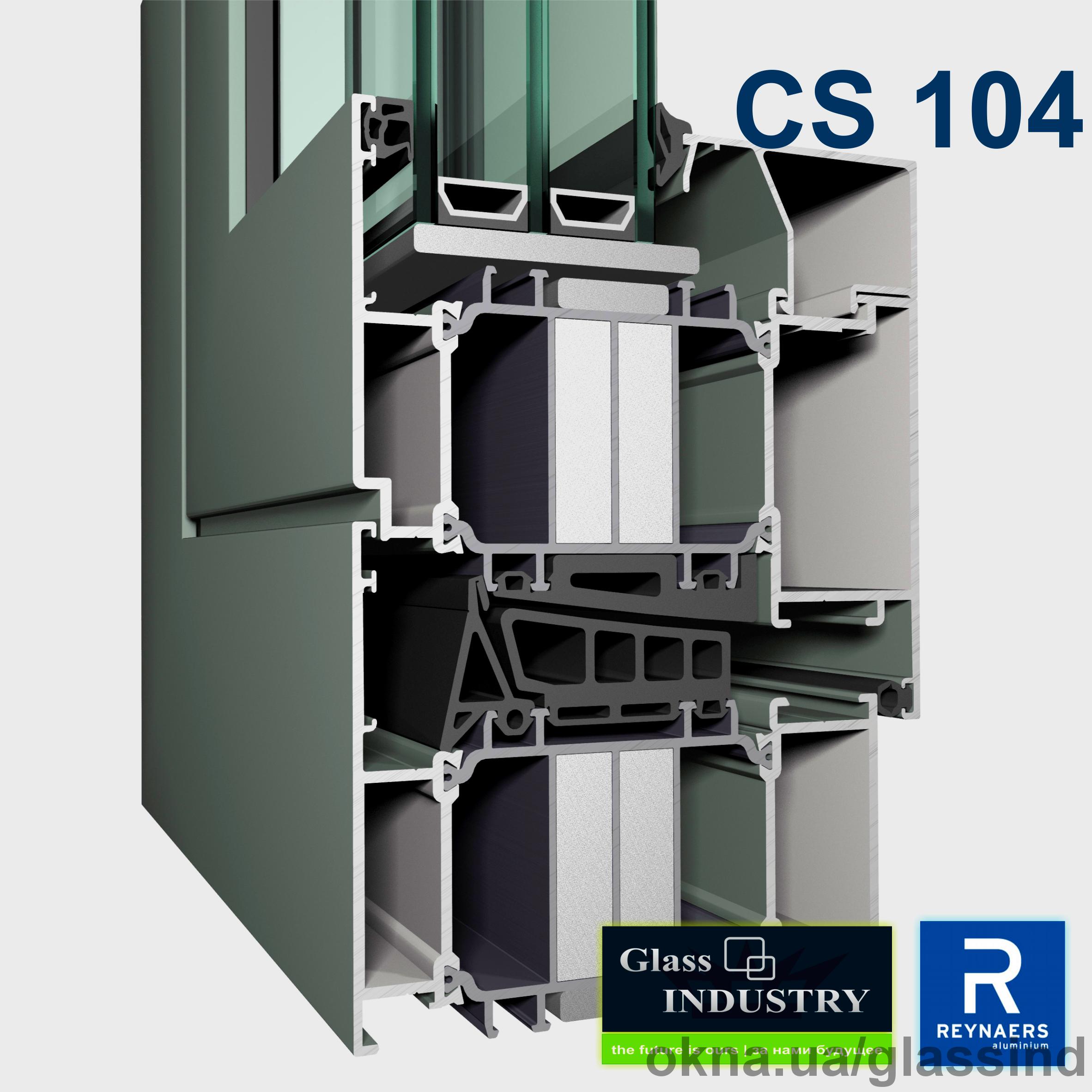 Reynaers CS104 (Бельгия)
