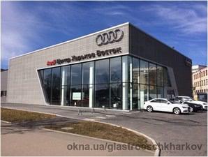 Автосалон Audi Центр Харьков Восток — Глас Трёш Харьков