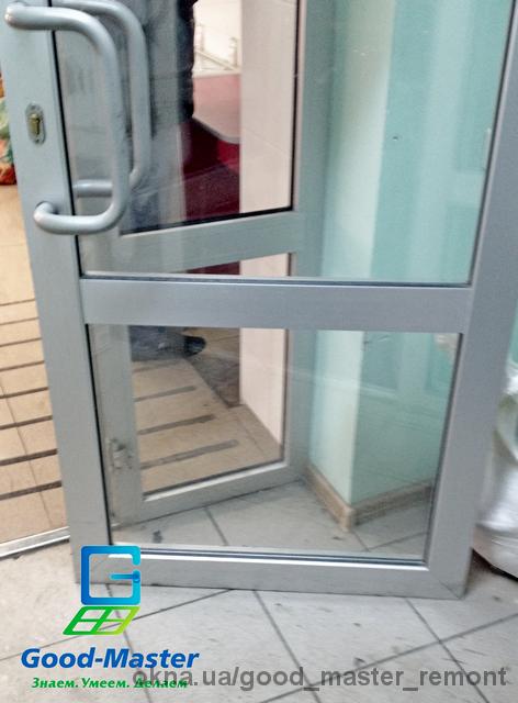 Ремонт и регулировка пластиковых и алюминиевых дверей