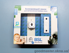 BSL замок от детей на пластиковые окна