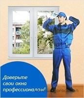 Ремонт дверей балконных и окон по 50 грн
