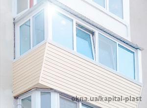 Все работы с балконами. Вынос, Утепление, Обшивка, Остекление, Ремонт! Балкон под ключ!