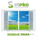 Steko S300