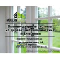 Moder house