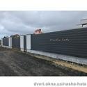Ворота откатные (раздвижные) в Луцке. Металлический забор для дома в стиле хай-тек