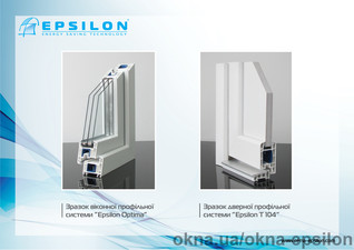 Образец Epsilon Optima, Epsilon Т 104 — Epsilon ТМ