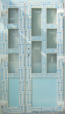 Двери штульповые 1900х1100