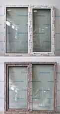Двустворчатое окно 1500х1470