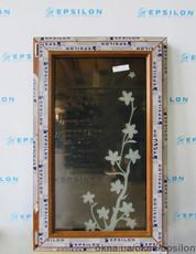 Окно одностворчатое с рисунком пескоструй 1230х745
