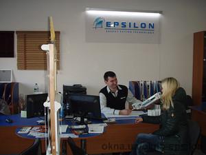 Брендирование салона для дилеров — Epsilon ТМ