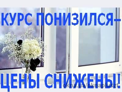 Теплые окна для вашго дома