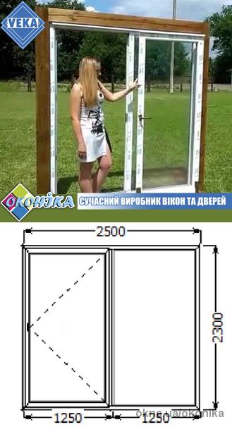 Раздвижная система для балконов, веранд и террас