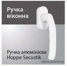 Ручка оконная-Hoppe
