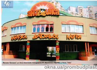 Магазин — ПРОМБУД-ПЛАСТ