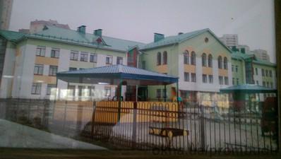 Детский сад — Промбуд-Трейдинг