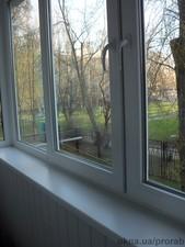Балкон — ПРОРАБ