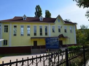 Раковская Евангельская Церковь кременчуг — 1-ий Віконний Супермаркет (R)