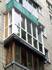 Балкон — РЕГУЛ