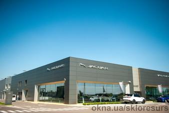 Автосалон Land Rover, Jaguar — Склоресурс