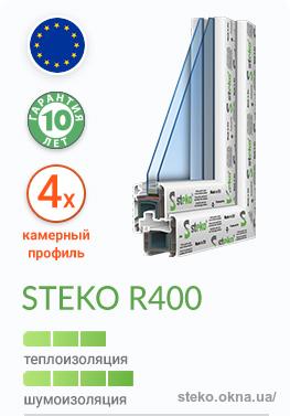 Steko R400