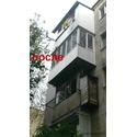 Расширение балкон, остекление