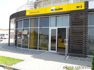 Фасадная система в г.Ужгород — SvitAL